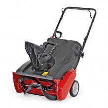 При покупке этой модели в подарок 1Л специального зимнего масла для двигателей снегоуборщиков MTD. _