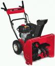 При покупке этой модели в подарок 1Л специального зимнего масла для двигателей снегоуборщиков MTD.